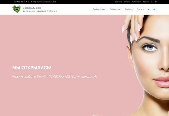 корпоративный сайт салона красоты