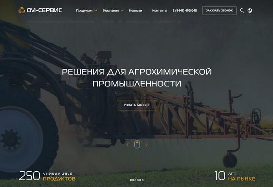 корпоративный сайт каталог